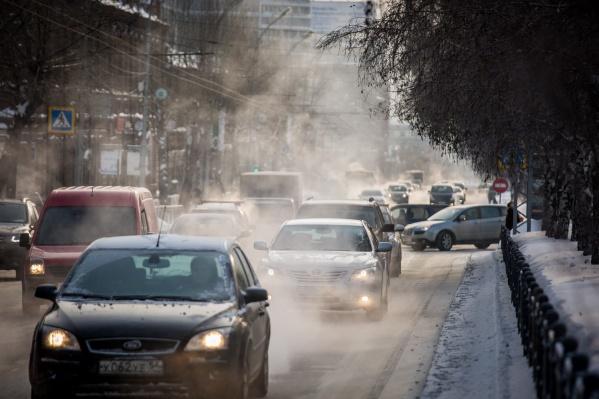 В выходные в Новосибирске и области ухудшится погода