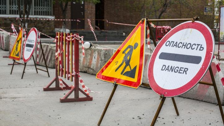 На улице Семьи Шамшиных закроют движение из-за ремонта теплотрассы