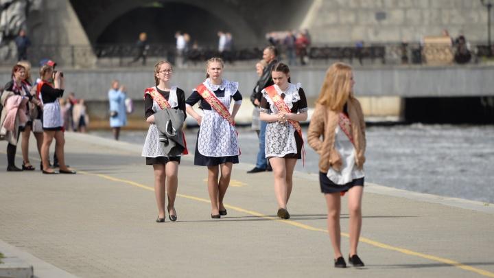 Последний звонок: гуляем по Плотинке с выпускниками
