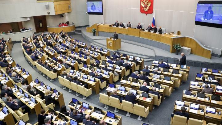 Либо хорошо, либо ничего: Госдума ввела закон о неуважении к власти в интернете
