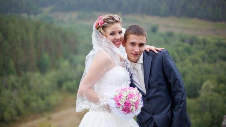 Парня, которого искали в Башкирии, нашли мертвым в Челябинской области