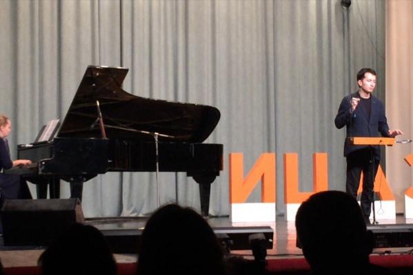 Пётр Термен на новосибирском концерте
