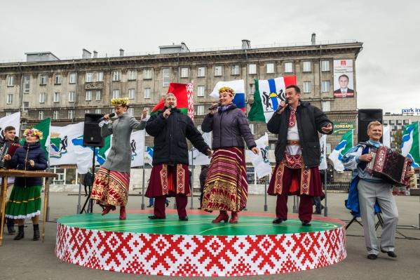 Выступление белорусских ансамблей