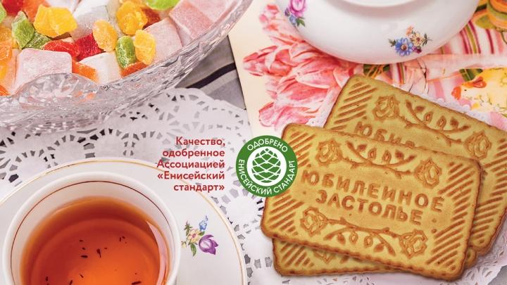 Минусинские сладости одобрены знаком качества