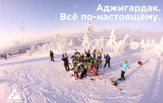 10 декабря состоится открытие сезона на горнолыжном курорте Аджигардак