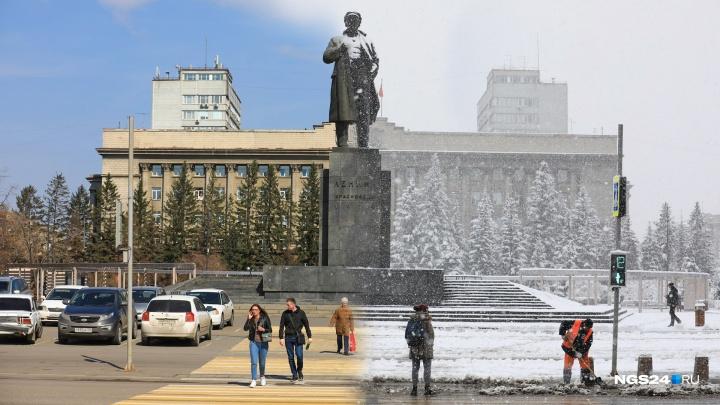 Наша весна с разницей в один день: смотрим снимки контрастной погоды в Красноярске