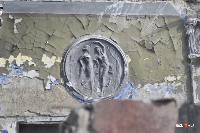 Эти медальоны уничтожили вместе с кинотеатром