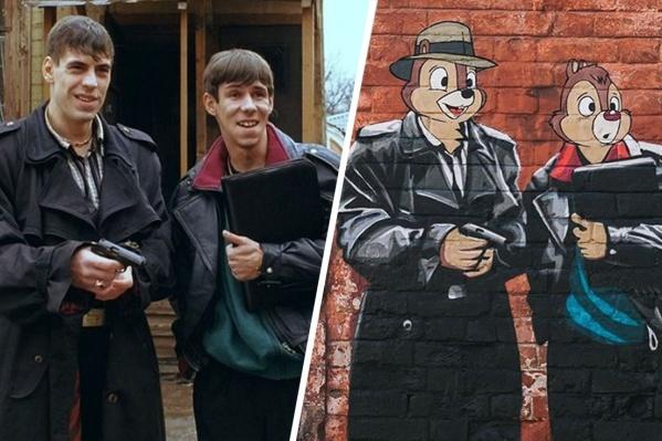 Работа появилась во дворе в Нижнем Новгороде, где снимали одну из сцен фильма