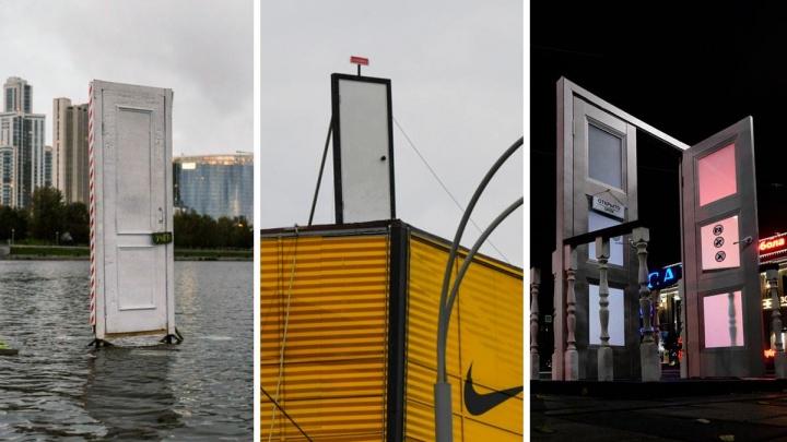 На воде, на крыше, а теперь и на земле: раскрываем тайну загадочных дверей в Екатеринбурге