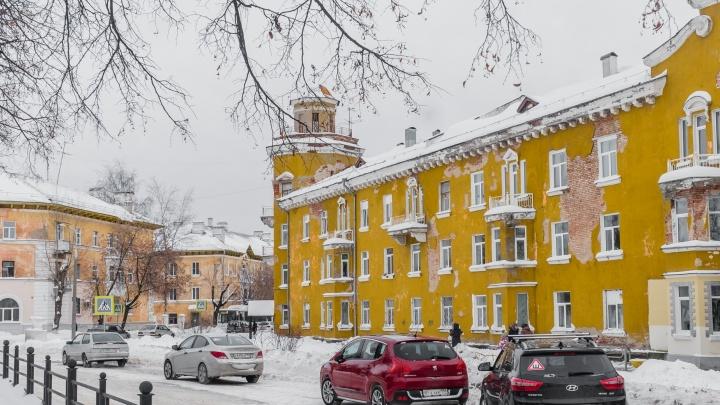 В Краснокамске осудили директора управляющей компании за присвоение 453 тысяч рублей