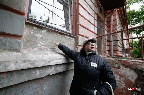 Челябинцы боятся, что на их дома официально потратят огромные деньги, а ремонт будет никудышным