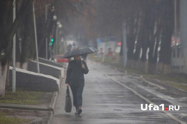 Отправляясь погулять, не забудьте зонтик