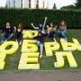 В Челябинске под песни «Братьев Грим» прошёл самый добрый фестиваль