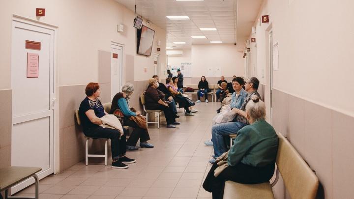 Тюменец пожаловался на платные справки в муниципальной поликлинике