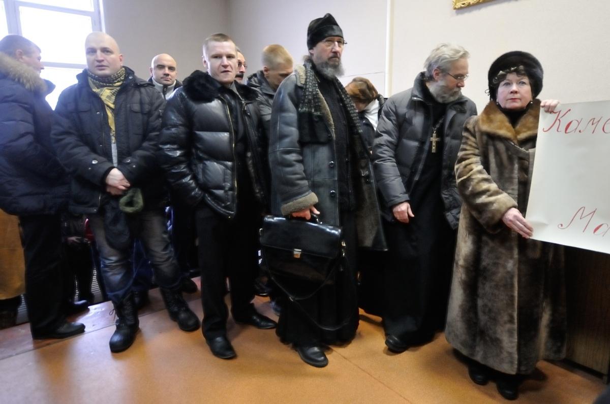 Поддержка Евгения Маленкина