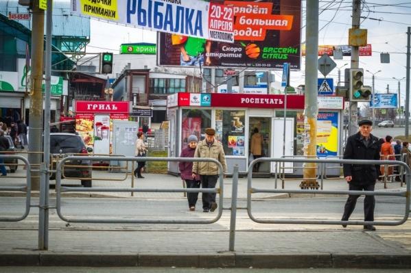 Дизайн-код города может появиться в Челябинске уже в феврале 2018 года