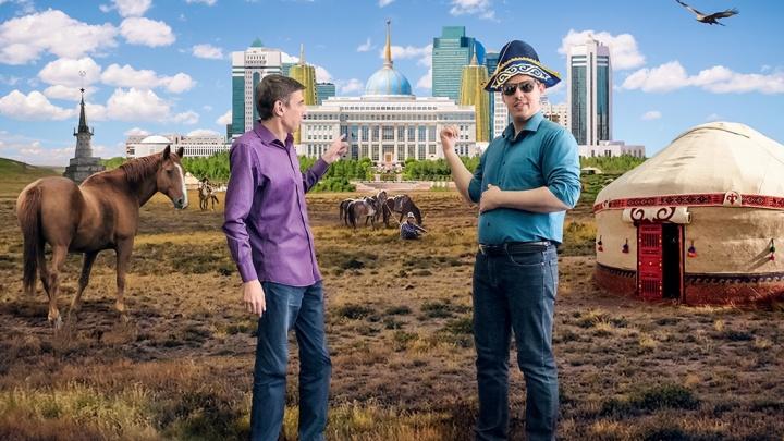 Казахстан глазами иностранца: что так удивило ирландца в поездке по стране и на что обязательно стоит обратить внимание