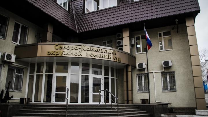 Мужчину, который готовил взрыв в Новочеркасске, осудили на 11 лет