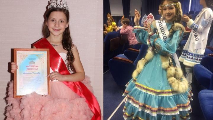 Две юные жительницы Башкирии завоевали титул «Маленькая мисс России»