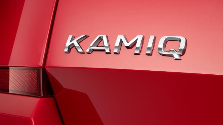 Новый городской SUV марки SKODA получит название KAMIQ