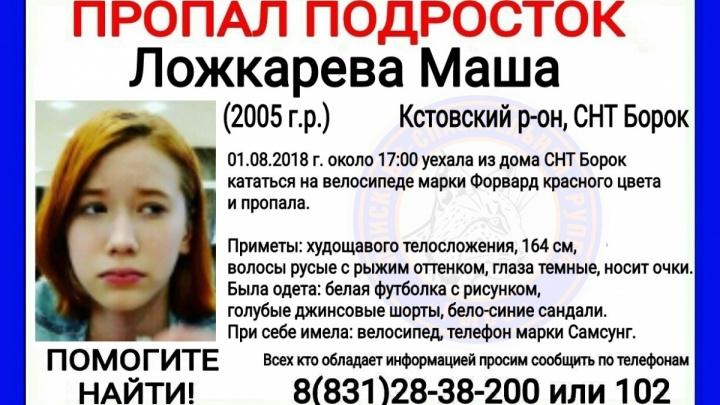 Год спустя: вспоминаем загадочную историю исчезновения Маши Ложкаревой
