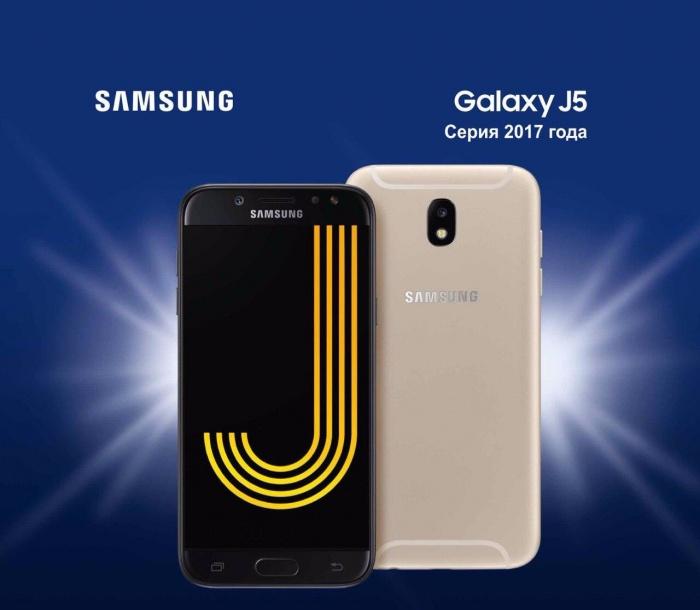 «Билайн» дает рассрочку на покупку смартфонов Samsung Galaxy