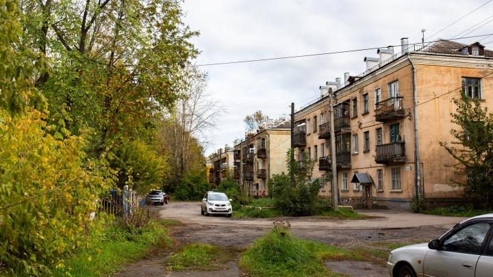 В Ярославской области задержали полицейского, который с подельниками отбирал квартиры у стариков