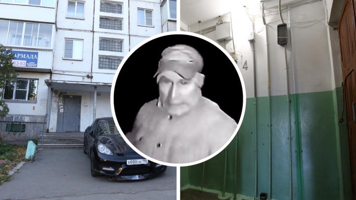 «В районе истерия»: к поиску челябинца, напавшего на женщину в подъезде, подключился СК