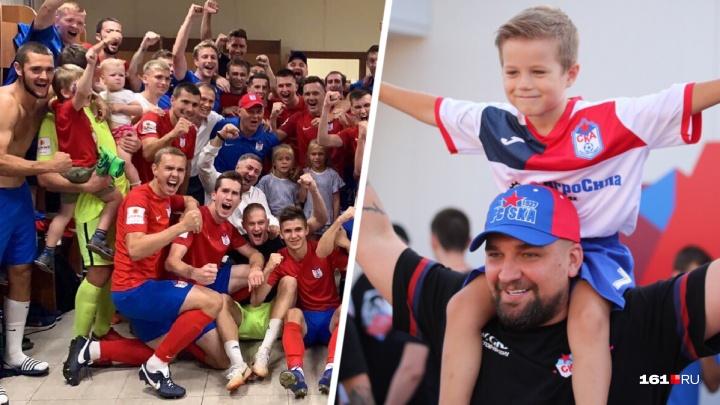 Баста поддержал футболистов СКА на матче в Ростове