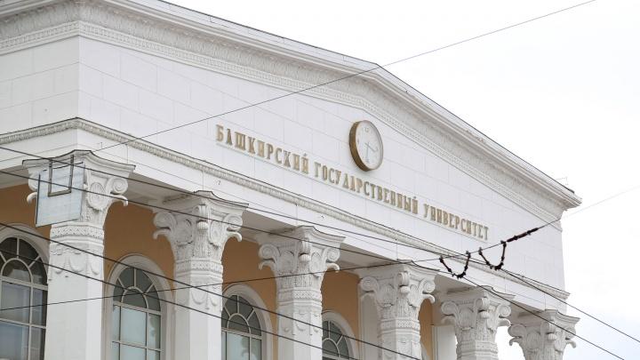 «Башкирская филология рвет этот мир!»: известный журналист обнаружил в БашГУ любопытную диссертацию