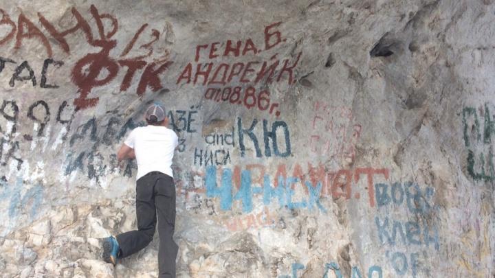 Красноярскэнергосбыт провел акцию по очистке туристической достопримечательности края