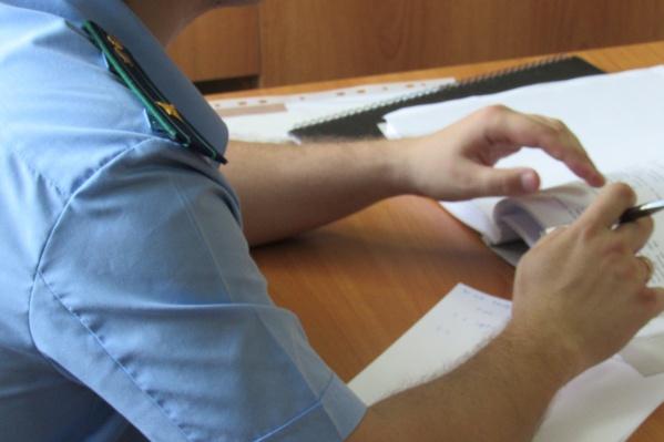 Прокуратурой установлен контроль за расследованием уголовного дела