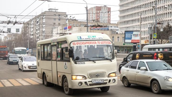 Суд прекратил «двоевластие» на маршрутах № 40-МТ и 11 в Ростове