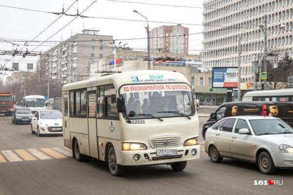 Предыдущему перевозчику отказали в обеспечительных мерах