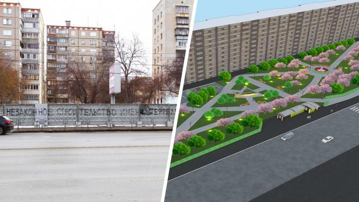 Как прокачают Челябинск: центр города заставят местами для селфи, качелями и фонтанами-цветниками
