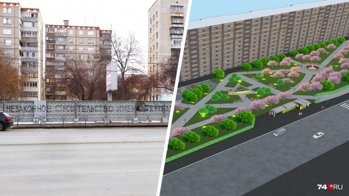 Самое масштабное преображение ждёт сквер у дома на улице Воровского, 21