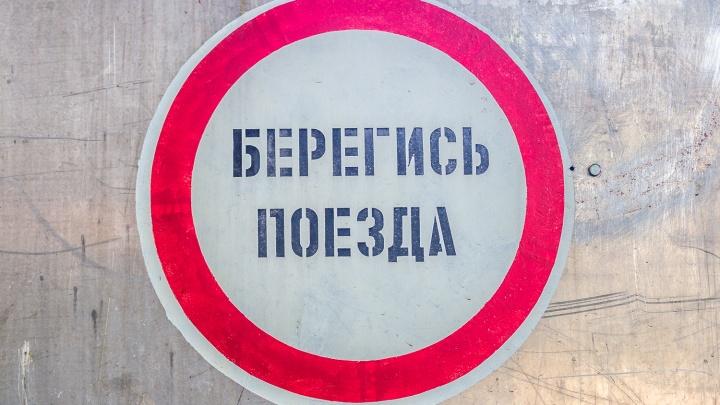 Переходил пути в наушниках: в Самарской области электричка сбила молодого человека