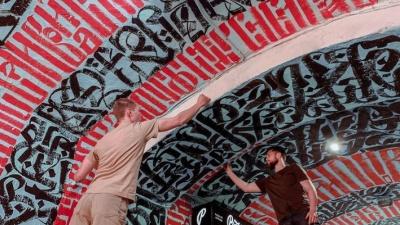 Ярославские власти хотят отдать все старинные арки уличным художникам