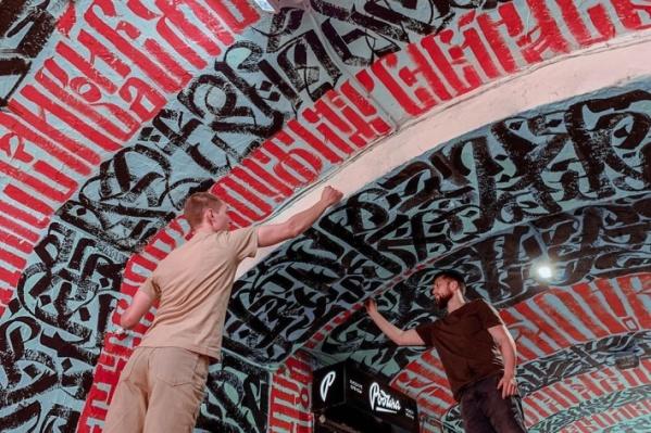 Арку на улице Свободы украсили славянской вязью со стихами Бродского