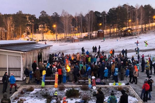 На открытии сезона собралось почти полторы тысячи человек