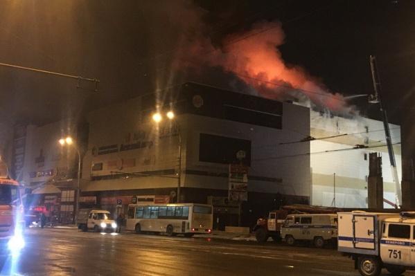 В настоящий момент возгорание в ТРК полностью локализовано, сообщает