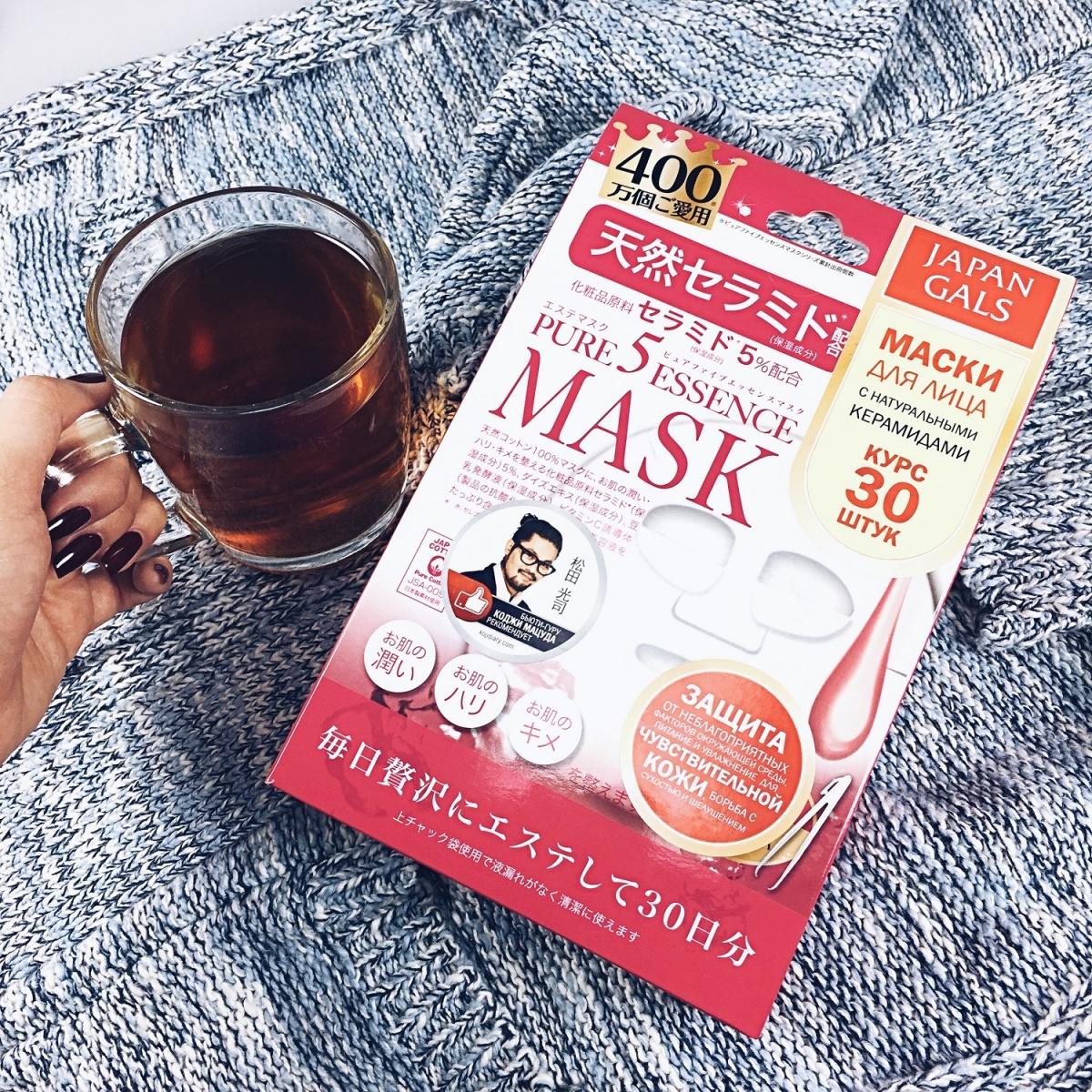 Тканевые маски помогут преобразить кожу и сэкономить деньги на уходе