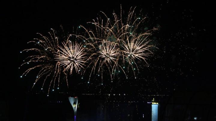 В День города ростовские власти выделят на салют 700 тысяч рублей