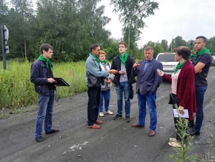Общественникина закрытом полигоне твердых бытовых отходов в Берёзовском городском округе