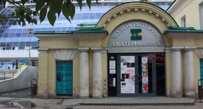 В Екатеринбурге за 3 миллиона отреставрируют Музей истории и ещё три старинных здания