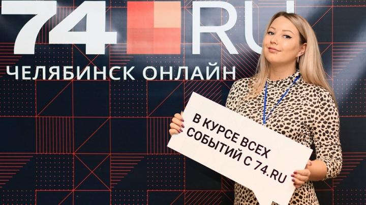 Тренды на рынке недвижимости: 74.RU провел бизнес-семинар для застройщиков