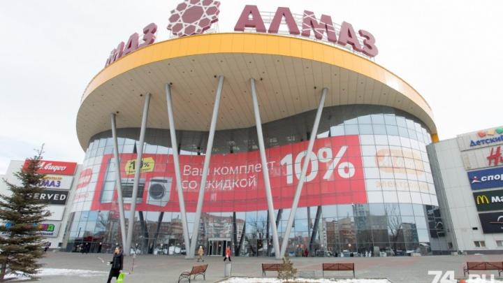 «Отправили по стрелочкам»: из ТРЦ «Алмаз» эвакуировали покупателей и работников