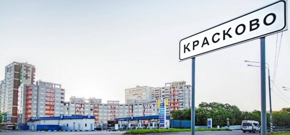 В Люберцах о бывшем главе Красково Владимире Волкове практически ничего не знают