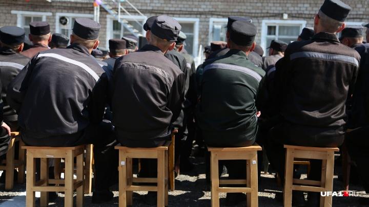Три жителя Башкирии пойдут под суд за то, что избили полицейских
