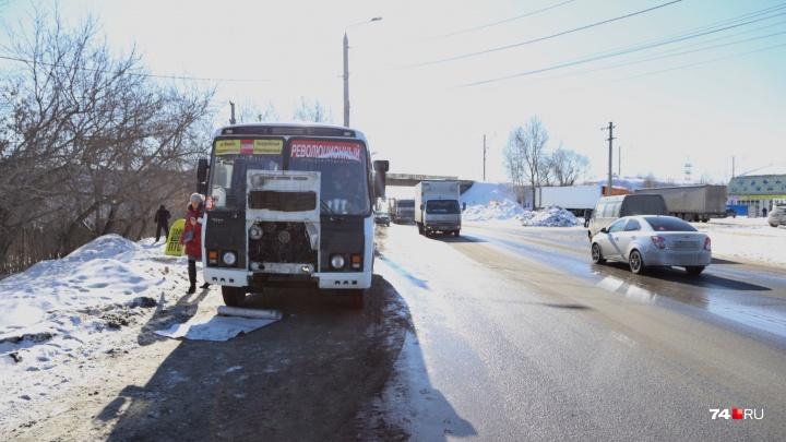 """«""""Мерин"""" пошёл на обгон»: водитель маршрутки рассказал, как попал в крупное ДТП на Троицком тракте"""